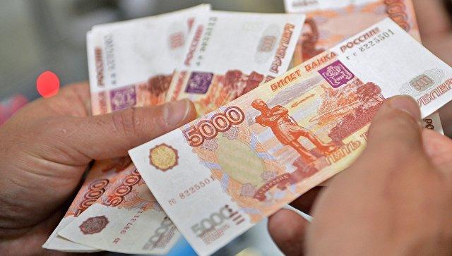 Новости про деньги старые карты смоленской губернии шуберта