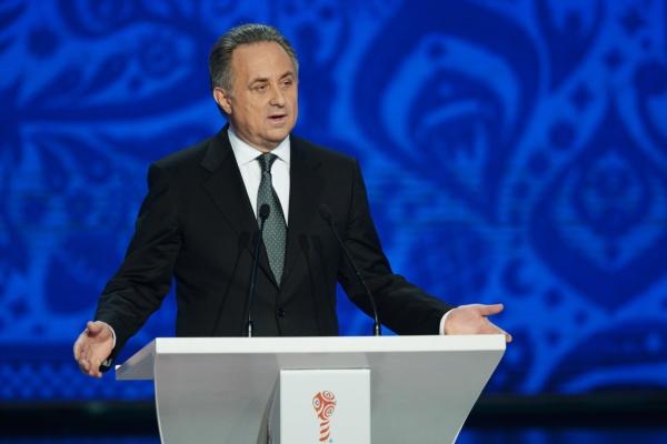 ФИФА опровергла информацию оследствии вотношении Мутко