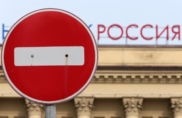 Госдеп: США готовы ввести санкции против РФ поновому закону