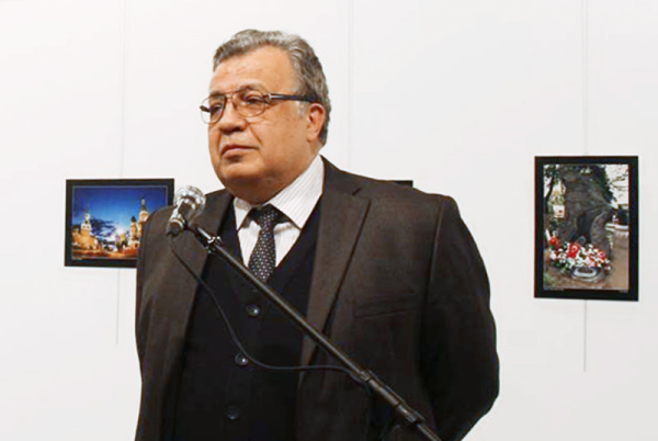Праздничная церемония открытия мемориальной доски дипломату Андрею Карлову назначена на19декабря