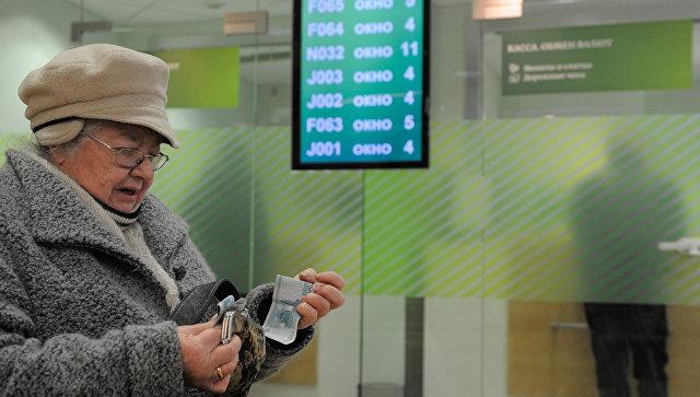 Улюкаев: руководство необсуждает вопрос отмены выплаты пенсий работающим пенсионерам