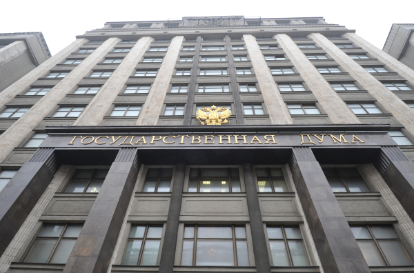 Шумиха вцентральной части Москвы: изздания Государственной думы эвакуировали всех людей