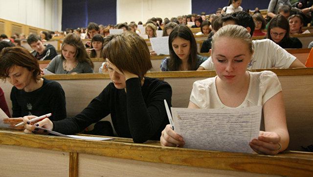 ВКрыму посмеялись над желанием Украинского государства переманить выпускников льготами