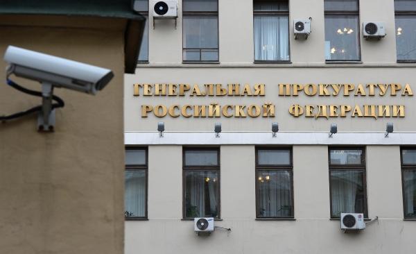 В текущем 2017г учиновников изъяли «серое» имущество на230 млн. руб.
