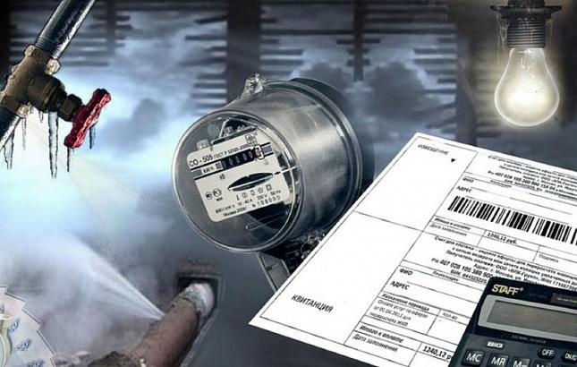 Справедливороссы предлагают запретить выключать свет иводу неплательщикам