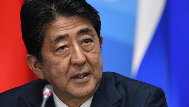 Япония расширила список санкций против Корейской Народно-Демократической Республики