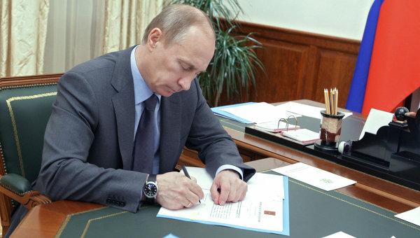 Владимир Путин назначил нового руководителя протокола