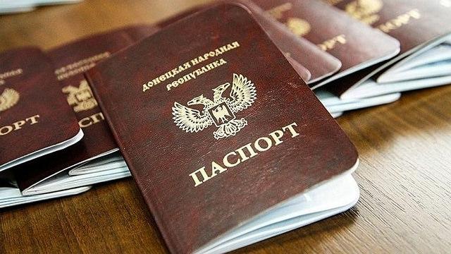 Путин подписал указ опризнании в Российской Федерации паспортов ДНР иЛНР