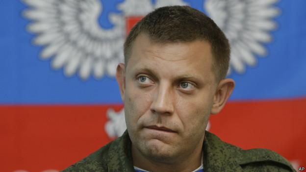 ВЛНР— новый руководитель Леонид Пасечник