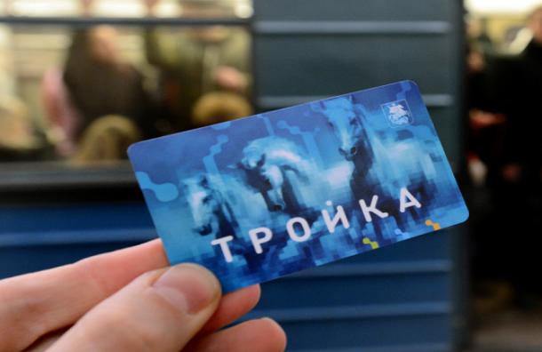 В столице России со2января подорожает проезд вобщественном транспорте