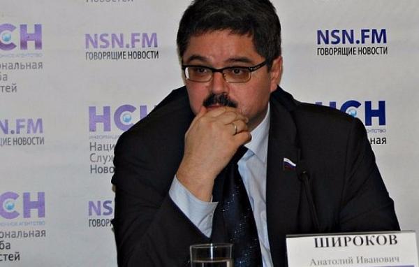 Фото: nsn.fm