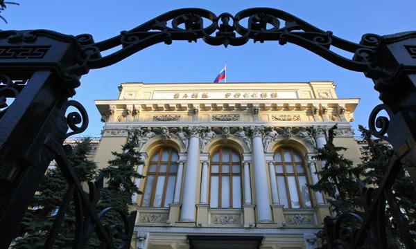 Инфляция в РФ находится «около дна»— ЦБ