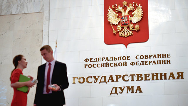 Кадыров предложил ввести уголовную ответственность заложь оВОВ