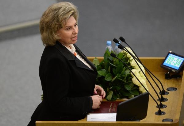 Омбудсмен Украины направляется вРФ для посещения заключенных сограждан