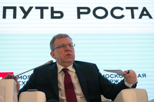 Кудрин предупредил опоследствиях введения наказания засоблюдение санкций противРФ