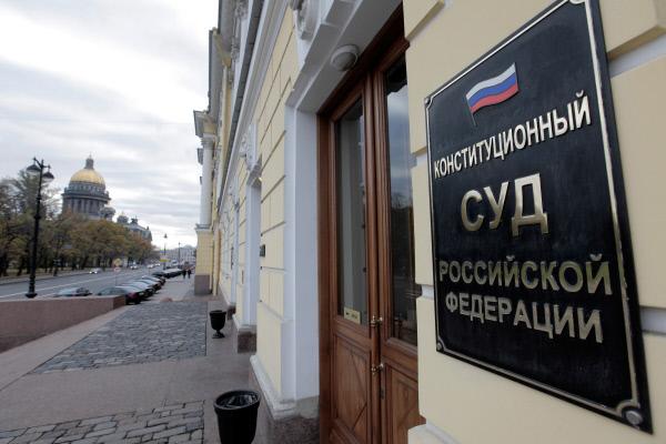 Совфед обсудит кандидатуру Зорькина напост руководителя Конституционного суда