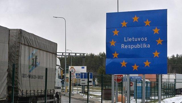 Заканчивается строительство защитного забора вдоль границы Литвы и РФ
