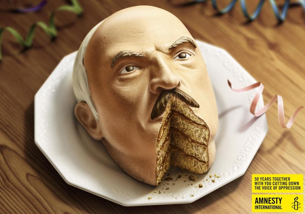картинки головой в торт