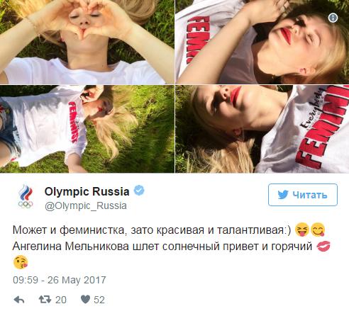 «Отсутствие мозгов»: Олимпийский комитет Российской Федерации угодил всерьезный скандал