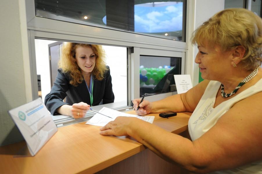 МФЦ стали подменять потерянные водительские удостоверения