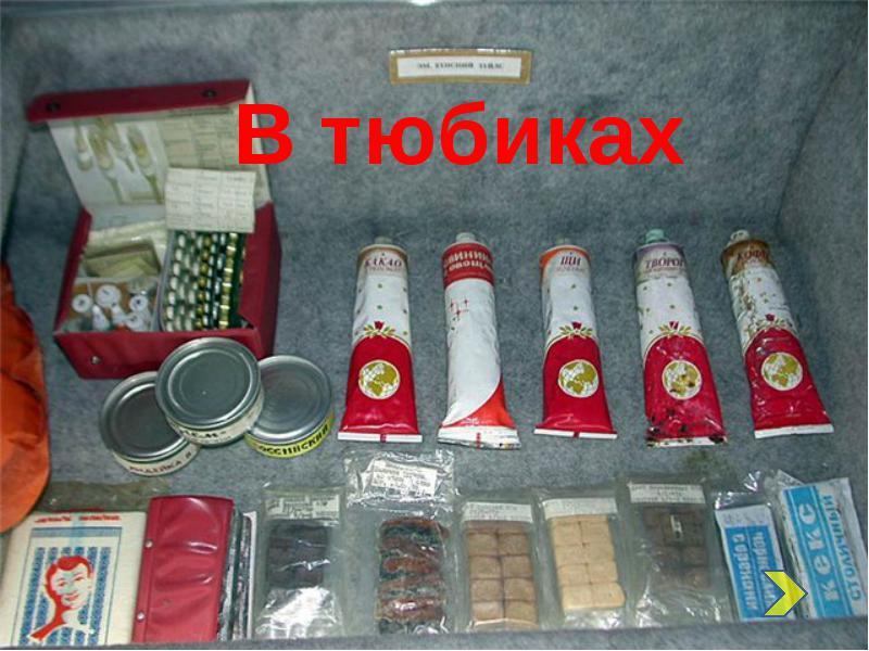 Роскосмос проинформировал обувольнении руководителя Центра подготовки космонавтов