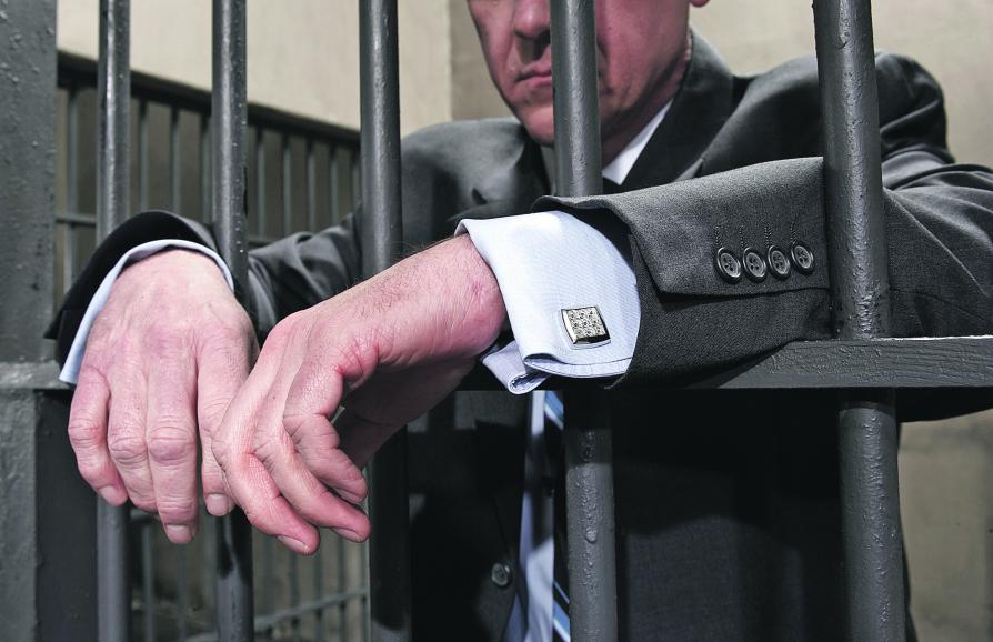 Чиновник тюрьма