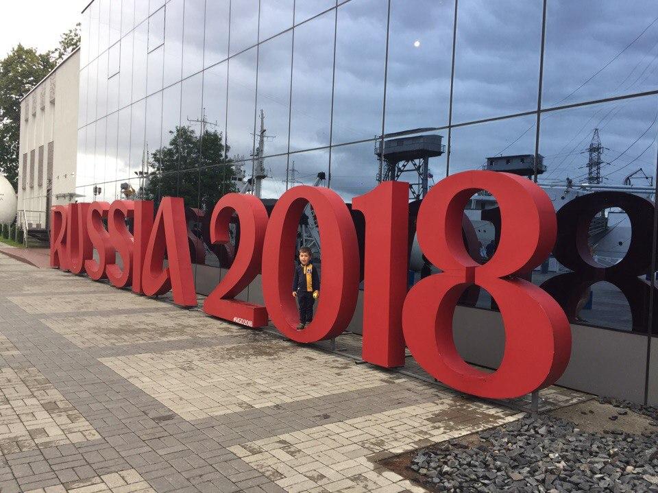 ВФИФА определили состав первой корзины при жеребьевкеЧМ